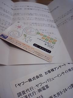 MA320135.jpg