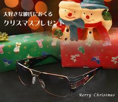 彼氏のクリスマスプレゼント=サングラス